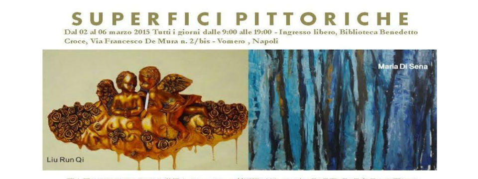 mostra-superfici-pittoriche