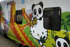 A Hello Kitty-themed Taroko Express train is seen in Taipei, Taiwan