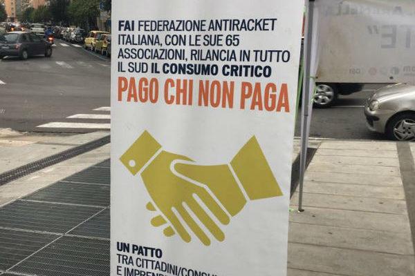 fai-federazione-antiracket-italiana
