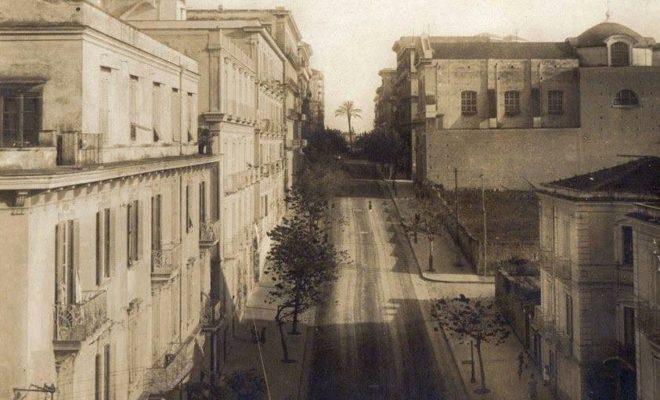 Via Bernini. Foto antecedente al 1940