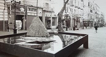 taca via scarlatti Napoli luciano romano 1999 I
